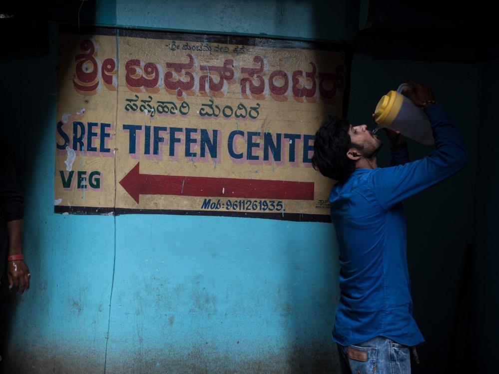Tiffen Center